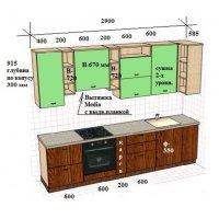 Кухня Fix-оптима ШТА449
