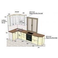 Кухня FIX-оптима ШТА455