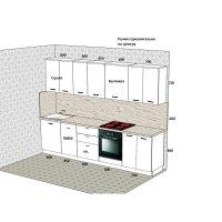 Кухня ЗОВ крашенный МДФ RAL9003 глянец