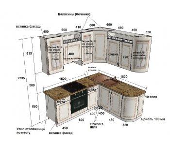 Кухня ЗОВ Массив дуба 25 тип 8 ШТА814