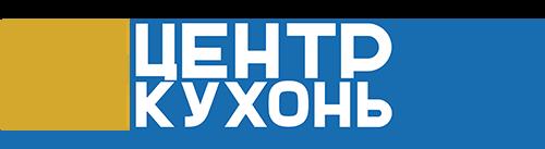 "ООО ""ЦЕНТР КУХОНЬ"""