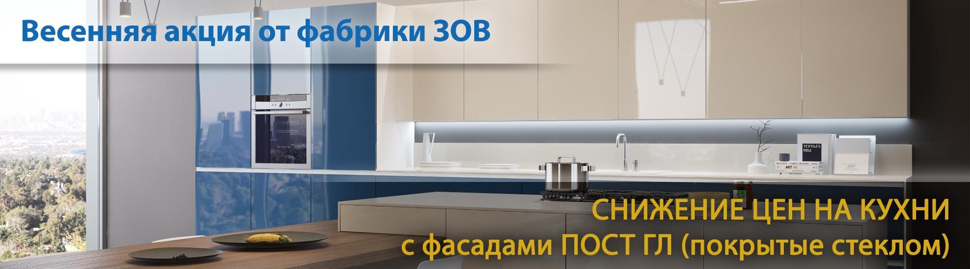 0001980_550