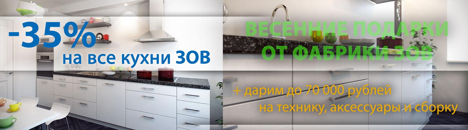 35_vasna_1980_550_sq